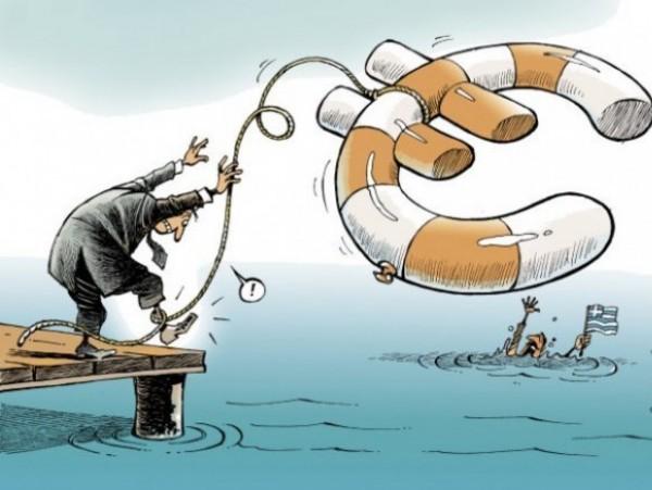 http://blogeconomia.com/files/2011/09/euro_salva_grecia_gif-580x425-e1315857364883.jpg